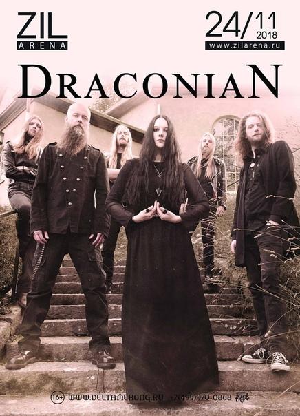vk.com/draconia2018moscow