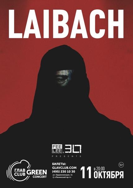 vk.com/laibach_glavclub