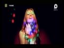 Mig - Jej dotyk (POLO TV)