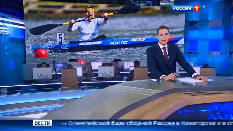 Вести. Эфир от 08.09.2016 (14:00)