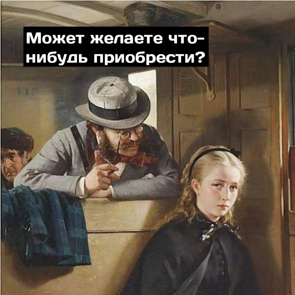 https://pp.userapi.com/c824602/v824602254/2b13d/j-acxlXOBNI.jpg