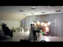 Наш первый танец любви)