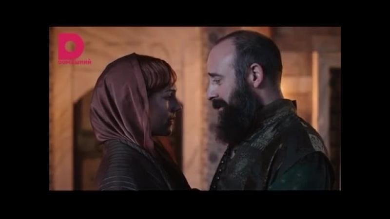 Султан Сулейман и Хюрем Великолепный век
