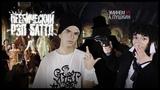 Неебический Рэп Баттл l Эминем VS А. Пушкин