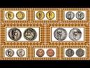 Калигула Монеты Древний Рим Часть 6 Caligula Coins of the Roman Empire