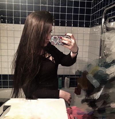 Валентина Безимова