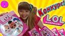 КОНКУРС ЛОЛ Стикеры - Альбом для Наклеек журнал PANINI Куклы LOL SURPRISE! Итоги и НОВЫЙ КОНКУРС!