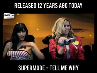 Supermode - Tell Me Why 12 лет