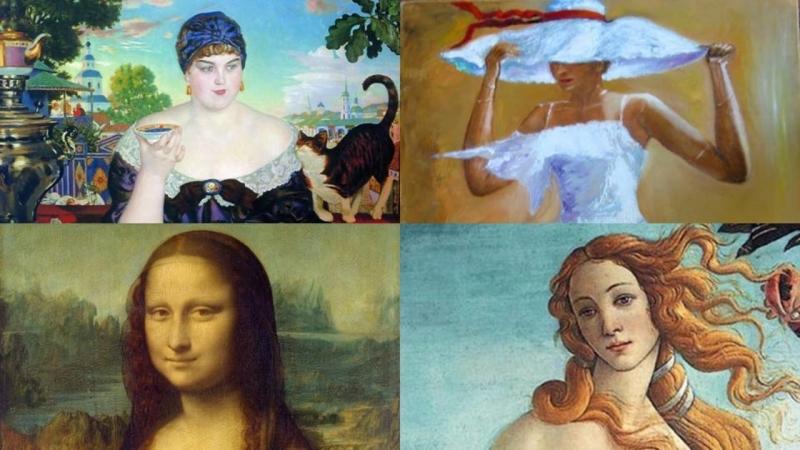 Волшебная сила искусства или Шерше ля фам