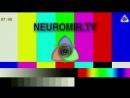 Нейромир Тв - live