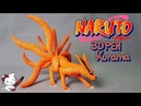 3D Pen Art Creation ✎ Making Kurama/Kyuubi from Naruto ♥