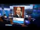 Вести Москва Скандал с зарплатами дворников стоил места главам управы Северного и Южного Бутова