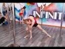 Акентьев Никита Pole dance Студии танца Infinity 2 года