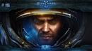 StarCraft II: Wings of Liberty №15 - В Кромешной Тьме