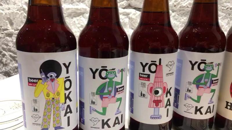 Yokai_beer