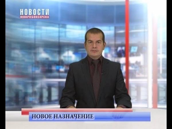 В чувашском управлении Минюста назначен новый руководитель