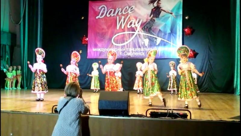 Международный танцевальный конкурс Dance Way 💃. Наши красавицы 1 место заняли👍👍👍🎉🎉🎉