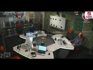 Спартак 3-1 Зенит по горячим следам (27.11.2017)