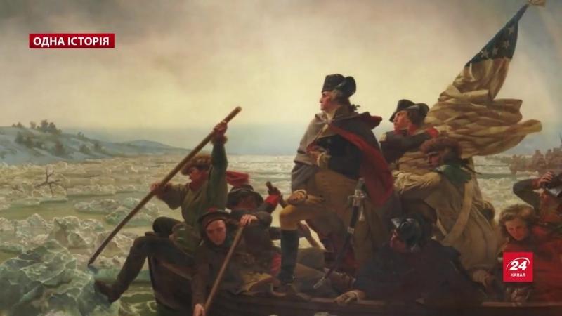 Революційна постать Джорджа Вашингтона