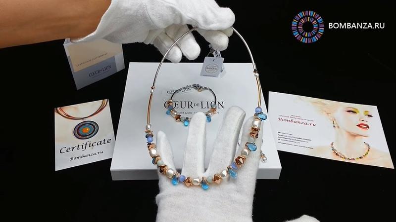 👍👉 Колье Coeur de Lion, Turquoise Crystal Pearls by Swarovski®. Элитная бижутерия из Германии