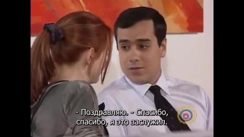 Костенья и Качако-непохожие-1серия-субт-