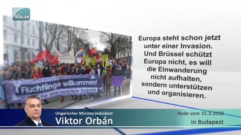 Orbáns Rede- Endzeit für Europa _ 16. Juni 2018 _ www.kla.tv-12595_HD.mp4
