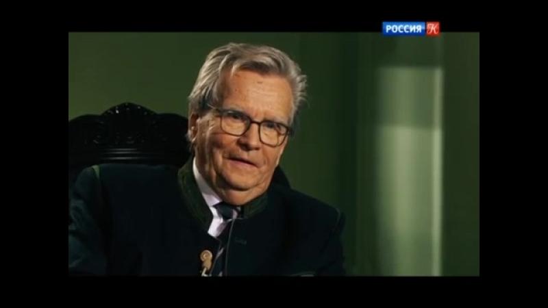 Энигма. Владимир Федосеев