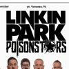 LINKIN PARK by POISONSTARS @Pepper's Bar 20.07