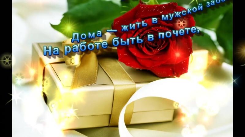 С Днём Рождения Кума. Поздравление куме в День Рождения