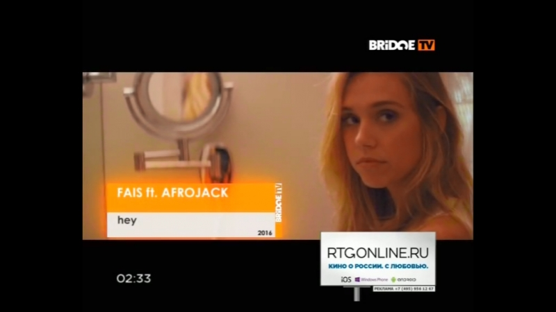 FAIS ft. AFROJACK - hey (BRiDGE TV)