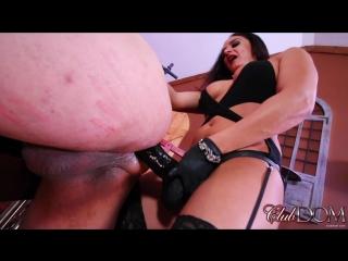 Take goddess sheena's huge black cock [mistress leather femdom anal facesitting strap on latex fetish bdsm bondage hardcore]