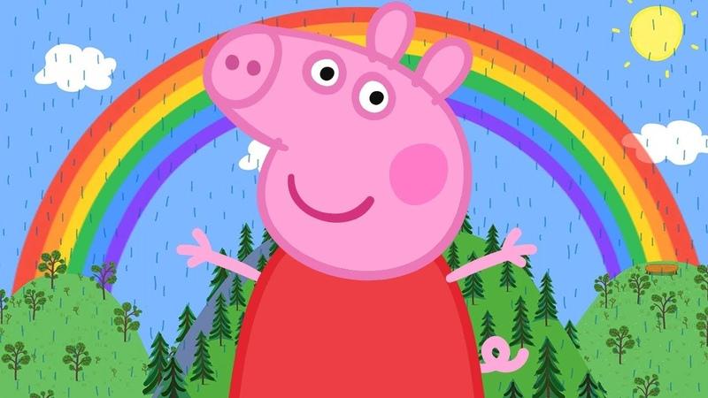 Свинка Пеппа на русском все серии подряд | Великая радуга | Мультики