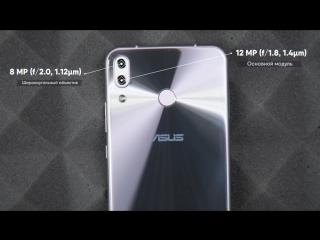 Первый обзор Asus Zenfone 5z  Красивый, Мощный, Покорил