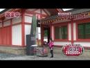 Run for money 逃走中 (Toso-chu) (2012.07.03) - Shin Momotaro Densetsu (新桃太郎伝説・鬼ヶ島を奪還せよ)