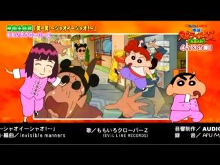 Momoiro Clover Z - Crayon ShinChan new Opening [2018.02.02]