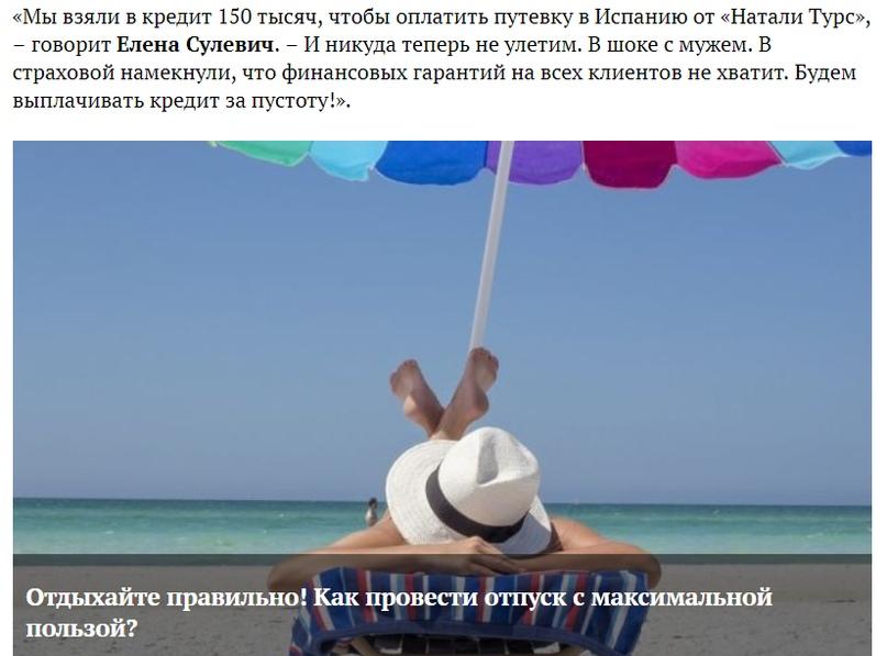 Тупой еще тупее: почему нельзя брать кредиты на отпуск