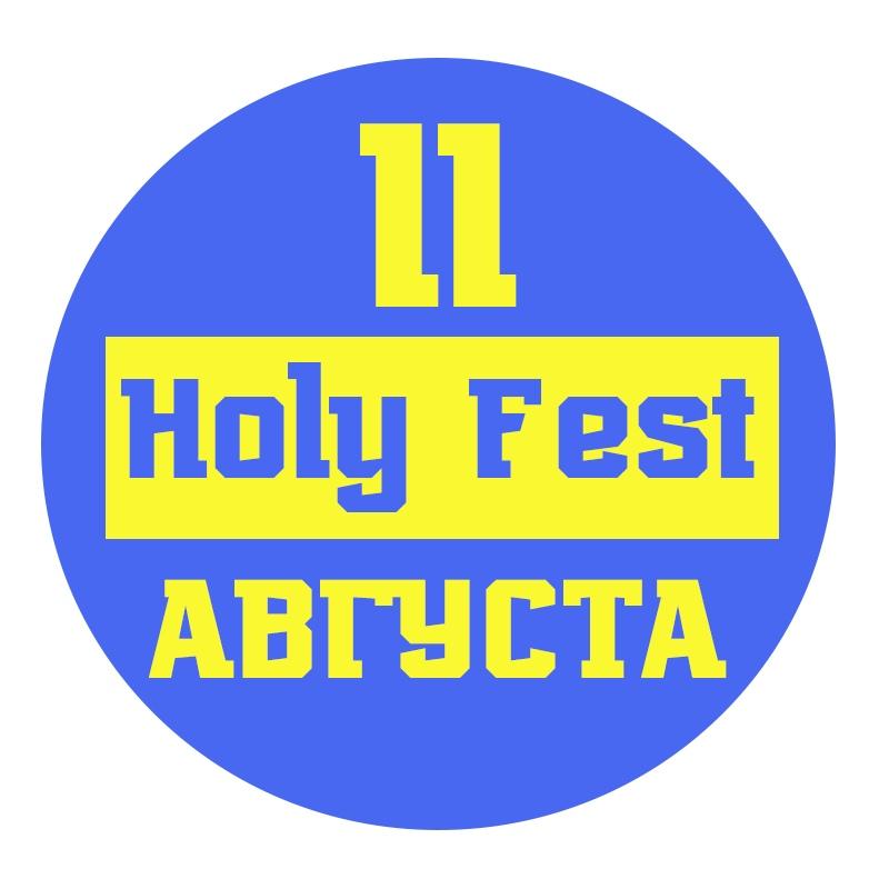 Афиша Самара Фестиваль красок в Самаре 19 мая в ТК АМБАР!