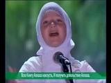 Девочка красиво поёт нашид. Помоги мне Аллах, успокой мою душу.