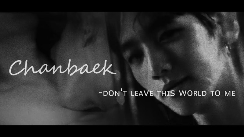 Exo chanbaek ᴅoɴ'ᴛ ʟᴇᴀvᴇ ᴛʜɪs woʀʟᴅ ᴛo ᴍᴇ [fmv] 18