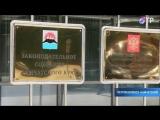 Пенсия от 100.000 до 180.000 рублей (6 sec)