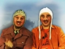 Калыханка. Саша и Сирожа - АлкоРай