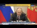 В.Путин- надо повысить безопасность в Рунете, но без барьеров для граждан - Россия 24