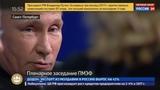Новости на Россия 24  •  Вторая шутка Путина на ПМЭФ была про Трампа