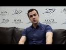Приглашение на семинар от Ильи Мещерякова в г. Воронеже
