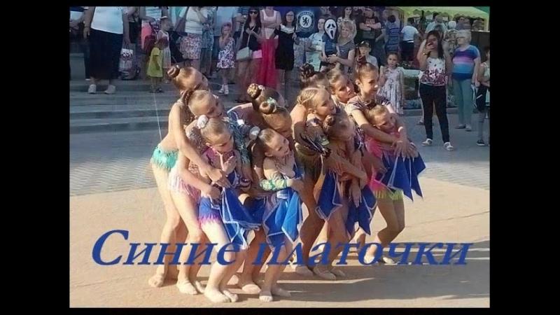 Выступление гимнасток на Дне города Кольчугино 14.07.2018