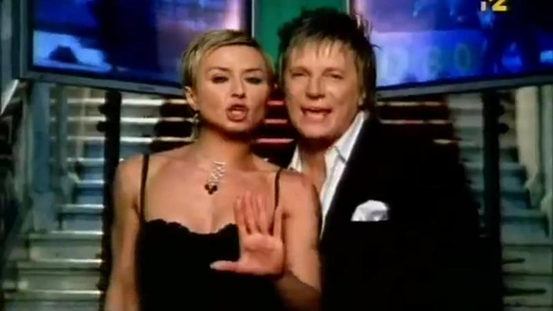 Виктор Салтыков и Татьяна Овсиенко - Берега Любви ( 2008 )