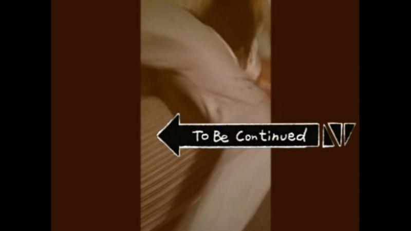 To be continued дошик