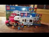 Lego City 60182 Pickup And Caravan Set Review/Лего Сити 60182 Дом на Колёсах Обзор