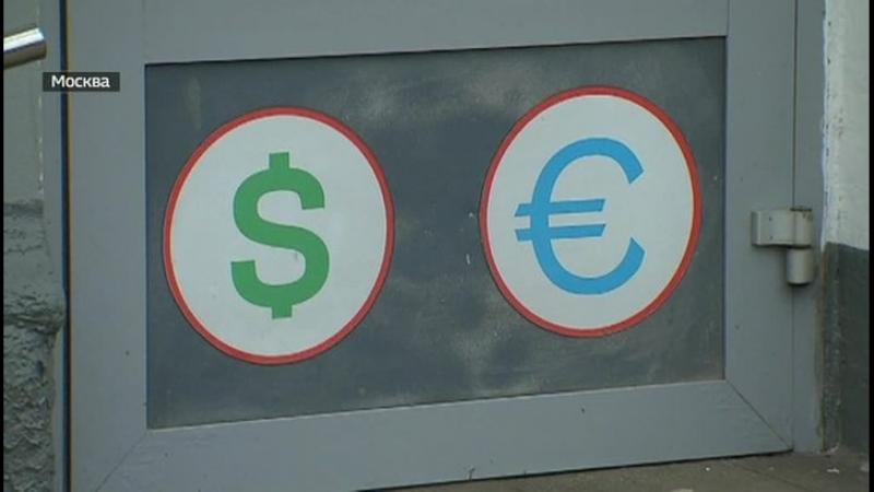 Ловкость рук и игра с курсом: как обманывают в обменниках