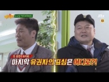 [PREVIEW] Knowing Brothers | Знающие братья (EP. 107)
